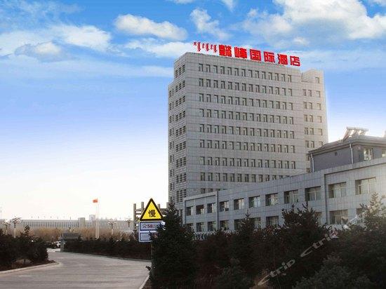 乌海懿峰国际大酒店